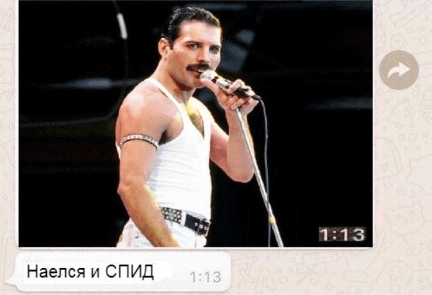 Прикольная картинка Наелся и СПИД