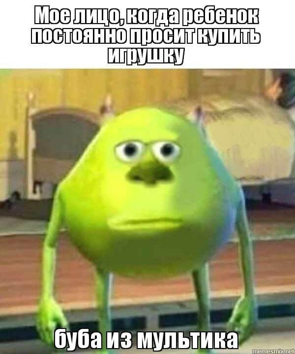 Прикольная картинка Лицо Майка Вазовски