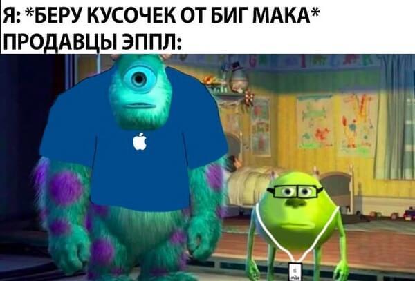 Прикольная картинка Продавцы Эппл