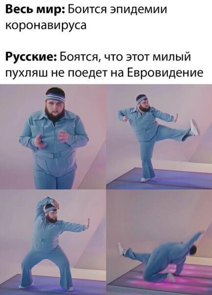 Прикольная картинка Весь мир и русские
