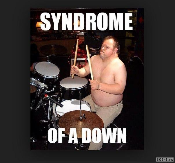 Прикольная картинка Syndrome of a down