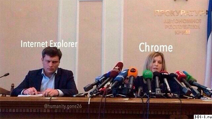 Internet Explorer и Google Chrome
